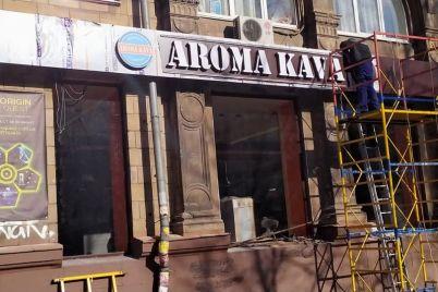 u-zaporizhzhi-sklali-protokol-na-chergovih-pidprid194mcziv-vandaliv.jpg