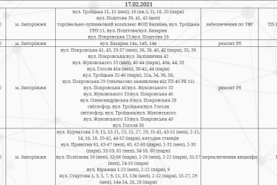 u-zaporizhzhi-sotni-abonentiv-zalishatsya-bez-svitla-ta-vodi-adresi.png