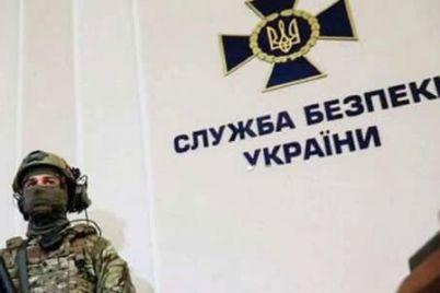 u-zaporizhzhi-spivrobitniki-sbu-pripinili-diyalnist-potuzhnogo-narkougrupovannya.jpg