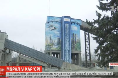 u-zaporizhzhi-stvorili-najbilshij-v-ukrad197ni-mural-video.png