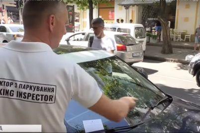 u-zaporizhzhi-stvoryat-sluzhbu-inspektoriv-parkuvannya.jpg