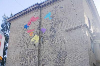 u-zaporizhzhi-stvoryuyut-novij-mural.jpg