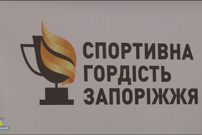 u-zaporizhzhi-ta-oblasti-viznachili-sportivnu-gordist.jpg