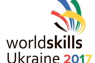 u-zaporizhzhi-trivad194-konkurs-profesijnod197-majsternosti-worldskills-ukraine.png