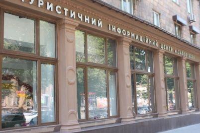 u-zaporizhzhi-turczentr-zadnim-chislom-pidpisav-dogovir-na-90-tisyach-griven-za-rozmishhennya-shkolyariv-v-goteli.jpg