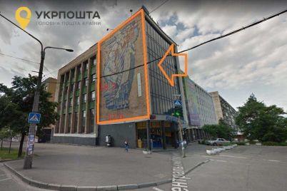 u-zaporizhzhi-ukrposhta-zakrid194-reklamoyu-modernistske-panno.jpg