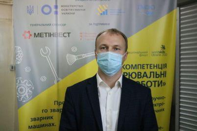 u-zaporizhzhi-vidbudetsya-final-prestizhnogo-konkursu-robitnichih-profesij.jpg