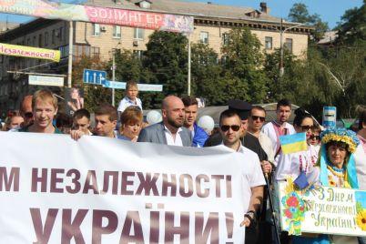 u-zaporizhzhi-vidbudetsya-svyatkova-hoda-do-dnya-nezalezhnosti-2019-marsh-voli.jpg