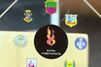 u-zaporizhzhi-vidbuvsya-drugij-etap-miskogo-proektu-bitva-universitetiv.jpg