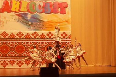 u-zaporizhzhi-vidbuvsya-final-mizhnarodnogo-festivalyu-talantiv.jpg