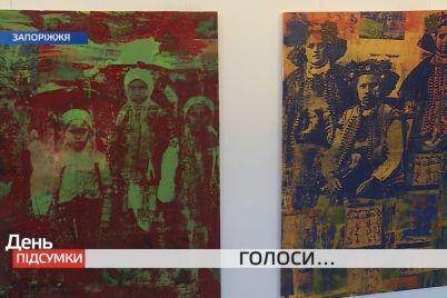 u-zaporizhzhi-vidkrilas-vistavka-vidomogo-ukrad197nskogo-hudozhnika.jpg