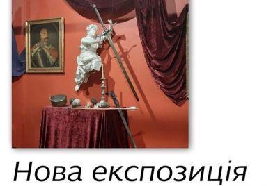 u-zaporizhzhi-vidkrilasya-unikalna-istorichna-ekspozicziya.jpg