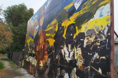 u-zaporizhzhi-vidkrili-novij-patriotichnij-mural.jpg