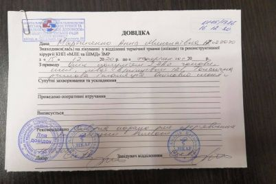 u-zaporizhzhi-vidkrito-zbir-groshej-dlya-9-misyachnod197-ani-ditina-z-opikami-oblichchya-v-reanimaczid197.jpg