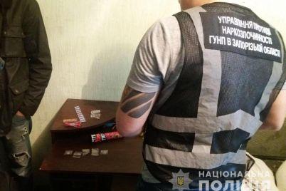 u-zaporizhzhi-vikrili-cholovika-yakij-rozpovsyudzhuvav-vazhki-narkotiki.jpg