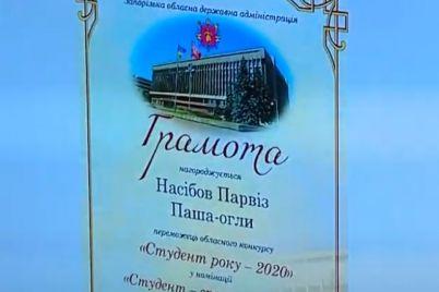 u-zaporizhzhi-vitali-studenta-roku-hto-stav-krashhim-sportsmenom-oblasti.jpg