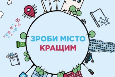 u-zaporizhzhi-viznachili-peremozhcziv-gromadskogo-byudzhetu-2019.png