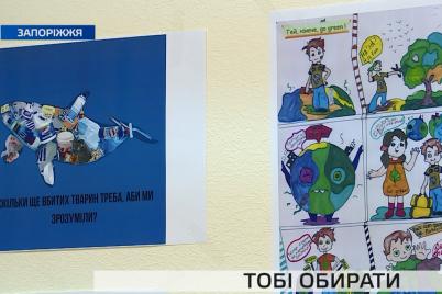 u-zaporizhzhi-viznachili-peremozhcziv-konkursu-soczialnod197-reklami.png