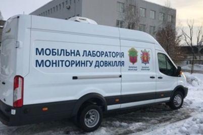 u-zaporizhzhi-viznachili-yak-provoditi-monitoring-stanu-dovkillya.jpg