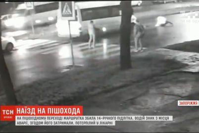 u-zaporizhzhi-vodij-marshrutki-zbiv-hlopczya-zyavilisya-novi-podrobiczi.jpg