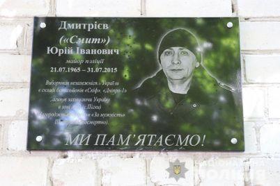 u-zaporizhzhi-vstanovili-memorialnu-doshku-zagiblomu-v-ato-majoru.jpg