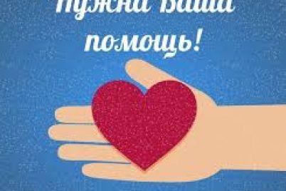 u-zaporizhzhi-yunak-potrebud194-dopomogi-u-poryatunku-zhittya.jpg
