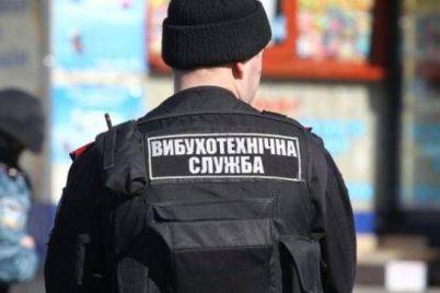 u-zaporizhzhi-zaminuvali-aeroport-ta-gotel-lyudej-evakuyuvali.jpg