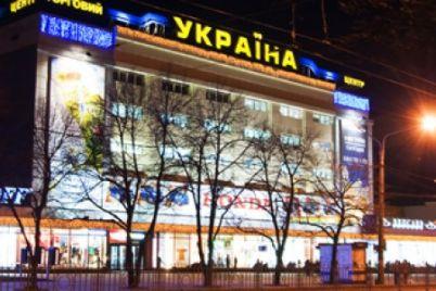 u-zaporizhzhi-zatrimali-cholovika-yakij-povidomiv-pro-minuvannya-tcz-v-czentri-mista.jpg