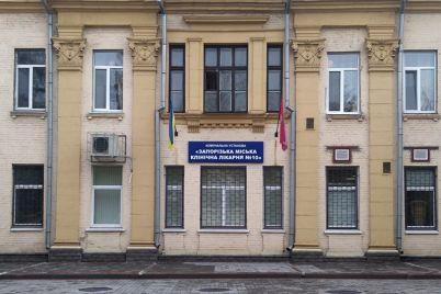 u-zaporizkij-likarni-e2849610-vidkriyut-dennij-staczionar.jpg