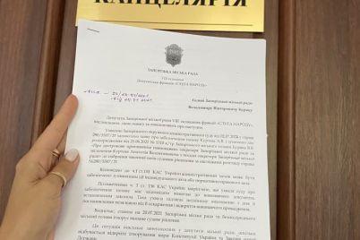 u-zaporizkij-miskij-radi-ne-dotrimud194tsya-princzip-verhovenstva-prava-oficzijne-zvernennya-deputativ-do-mera-volodimira-buryaka.jpg