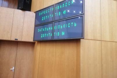 u-zaporizkij-oblasnij-radi-rozpochalasya-sesiya-sklikana-samoprogoloshenim-golovoyu.jpg