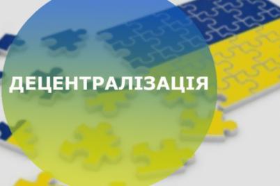 u-zaporizkij-oblasti-do-pavlivskod197-otg-prid194dnalasya-silska-rada.png