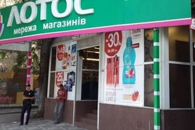 u-zaporizkij-oblasti-masovo-zakrivayutsya-magazini-kosmetiki-ta-pobutovod197-himid197.jpg