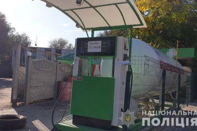 u-zaporizkij-oblasti-viyavili-nelegalni-azs.jpg