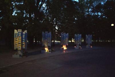 u-zaporizkij-oblasti-vshanuvali-pamyat-poleglih-zahisnikiv-ukrad197ni.jpg