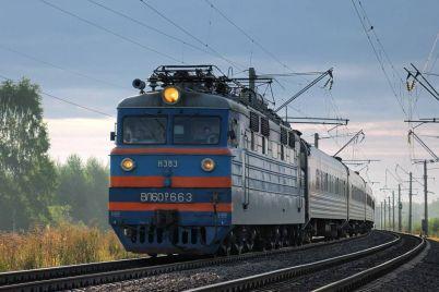 u-zaporizkij-oblasti-zachinili-1-zaliznichnu-stancziyu-na-karantin.jpg