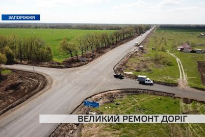 u-zaporizkij-oblasti-zavershud194tsya-remont-avtoshlyahu-na-nikopol.jpg