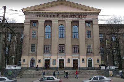 u-zaporizkomu-vishi-vidkrivsya-naukovo-tehnologichnij-hab.jpg
