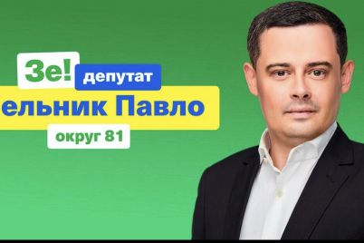 u-zaporozhskoj-oblastnoj-yachejki-sluga-naroda-smenilsya-glava.jpg