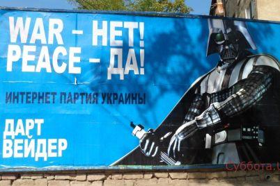 u-zhitelej-zaporozhya-vpervye-poyavilas-vozmozhnost-govorit-s-politikami-na-ih-yazyke.jpg