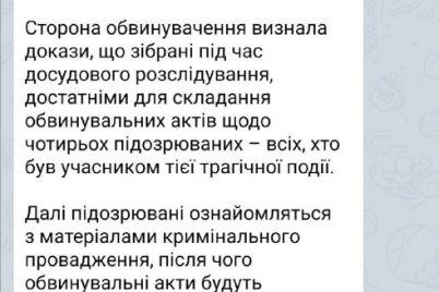 ubijstvo-kirilla-tlyavova-sledovateli-zavershili-ocherednoj-etap-rassledovanij-1.jpg