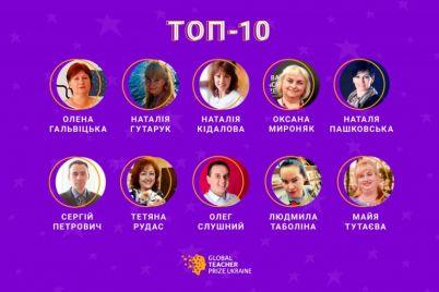 uchitelniczy-iz-zaporozhya-i-melitopolya-voshli-v-top-10-luchshih-pedagogov-strany.jpg