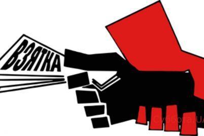 ugolovnaya-otvetstvennost-za-korrupcziyu-zaporozhczy-sobirayut-podpisi-pod-peticziej-prezidentu.jpg