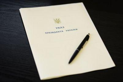 ukazom-prezidenta-ukrad197ni-bulo-zvilneno-dvoh-glav-rajadministraczij-v-zaporizkij-oblasti.jpg