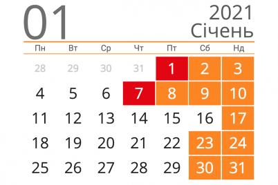 ukrad197nczi-otrimayut-dodatkovij-vihidnij-na-czomu-tizhni-ta-shhe-ryad-vihidnih-v-sichni-dati.png