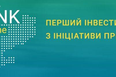 ukraina-stoit-na-poroge-ekonomicheskogo-proryva-prezident.jpg