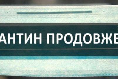 ukraina-zakryla-graniczy-dlya-inostranczev-i-zapretila-rabotu-nochnyh-klubov-chto-izmenitsya-s-29-avgusta.jpg
