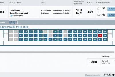 ukrainskaya-aviakompaniya-zapustit-rejs-zaporozhe-kiev-stoimost-biletov.png