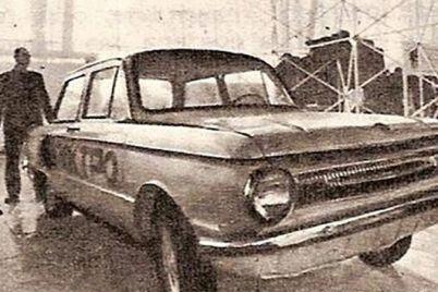 ukrainskij-elektromobil-razrabotali-v-zaporozhe-eshhe-48-let-nazad-foto.jpg
