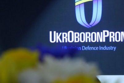 ukroboronprom-gotov-vzyat-v-upravlenie-arestovannye-aktivy-zaporozhskogo-predpriyatiya-motor-sich.jpg